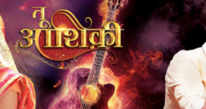 Tu Aashiqui Written Update May 12, 2018 : Drama never ends in 'Tu Aashiqui""
