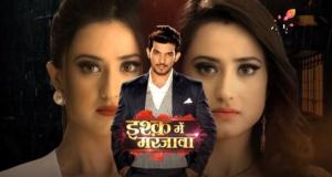 Ishq Mein Marjawan Written Update 5th July 2018: Arohi and Deep get in trouble in the new house