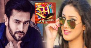 Lover boy Roop sneaks in Ishika's bedroom in Colors TV show Roop — Mard Ka Naya Swaroop