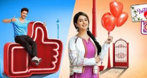 Colors TV Internet Wala Love Written Update 18 September 2018: Aadhya gets trolled once again