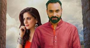 Shraddha Aryamakes her movie debut with Punjabi film titled Banjara - The Truck Driver