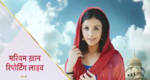 Mahima Makwanalook from Star Plus show Mariam Khan - Reporting Live revealed