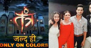 Tantra will replace Silsila Badalte Rishton Ka on Colors TV