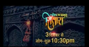 Vish Ya Amrit Sitara Promo review: fails to impress