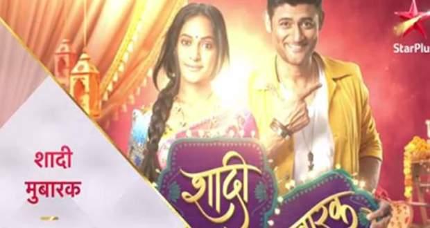 Star Plus Latest News: Shaadi Mubarak to premiere on 24th August 2020