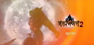 Brahmarakshas 2