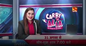 Carry On Alia