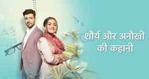 Shaurya Aur Anokhi Ki Kahaani (SAAKK)